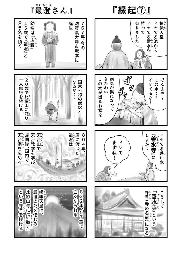 貉門漉4繧ウ繝樊シォ逕サ_006.jpg