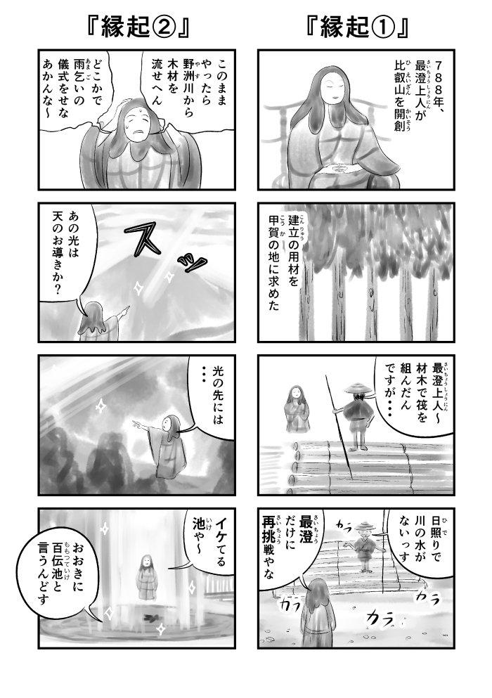 貉門漉4繧ウ繝樊シォ逕サ_003.jpg